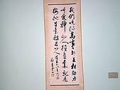 蔡榮堂先生福音聖言暨詩詞書法展2004.10.01:重新曝光 IMG_0029.JPG