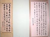 蔡榮堂先生福音聖言暨詩詞書法展2004.10.01:重新曝光 IMG_0030.JPG