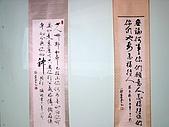 蔡榮堂先生福音聖言暨詩詞書法展2004.10.01:重新曝光 IMG_0031.JPG