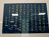 蔡榮堂先生福音聖言暨詩詞書法展2004.10.01:重新曝光 IMG_0042.JPG