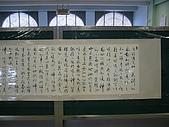 蔡榮堂先生福音聖言暨詩詞書法展2004.10.01:重新曝光 IMG_0050.JPG