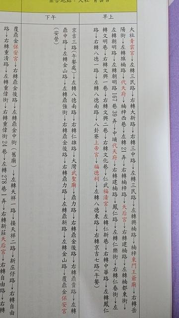 DSC_5810.JPG - 日誌用相簿