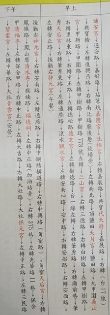 DSC_5613-2.jpg - 日誌用相簿
