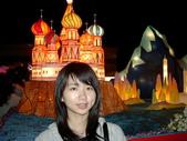 2008台北燈節:1472256843.jpg