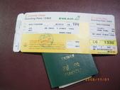 香港自由行:1318664796.jpg