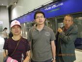 香港自由行:1318664797.jpg