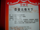 2008台北燈節:1472256846.jpg