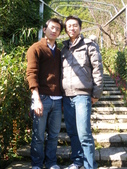 20081130南庄冷吱吱一遊!:1170413202.jpg