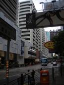 香港自由行:1318664834.jpg