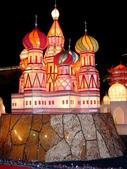 2008台北燈節:1472256847.jpg