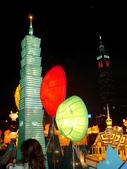 2008台北燈節:1472256848.jpg