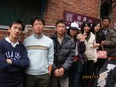 20081130南庄冷吱吱一遊!:1170413225.jpg