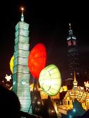 2008台北燈節:1472256849.jpg