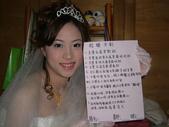 2005.12.11正妹結婚又一章:1134816937.jpg