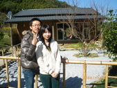 20081130南庄冷吱吱一遊!:1170413206.jpg