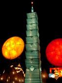 2008台北燈節:1472256850.jpg