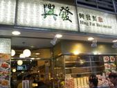 香港自由行:1318671720.jpg