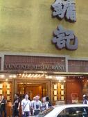 香港自由行:1318671669.jpg