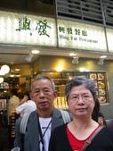 香港自由行:1318671721.jpg