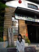 20081130南庄冷吱吱一遊!:1170413231.jpg