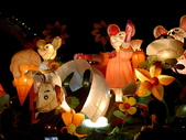 2008台北燈節:1472256853.jpg
