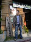 20081130南庄冷吱吱一遊!:1170413232.jpg