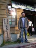 20081130南庄冷吱吱一遊!:1170413233.jpg