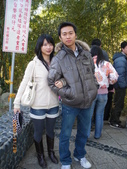 20081130南庄冷吱吱一遊!:1170413156.jpg