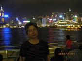 香港自由行:1318664826.jpg