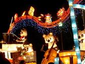 2008台北燈節:1472256857.jpg