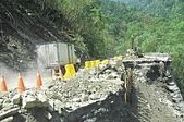 聖帕颱風蘇花公路多達18處嚴重坍方路斷 :3982405-1680597