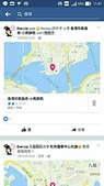 2017 HONG KONG(跟團,五福旅遊):