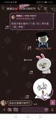 """2020 新馬醉戀大紅花5天(跟團,京城旅遊):旅行社業務員ㄉ""""售後服務""""~ ~"""