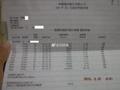 2018~2019 MACAU(自由行,百威旅遊):日租298