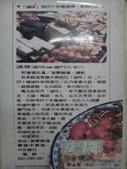 2011 JAPAN(跟團,太平洋旅行社):DSC03306