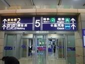 2018 SHANGHAI(自由行,雄獅旅遊):