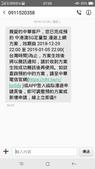 2018~2019 MACAU(自由行,百威旅遊):