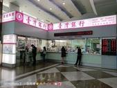 2020 新馬醉戀大紅花5天(跟團,京城旅遊):馬幣換回台幣