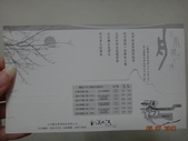 2007 桃園/台北:大河之戀皇后號 (2)