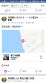 2017可口可樂吃喝玩樂趣旅行之H會館三天兩夜10萬元包套行程專案^_^:臉書打卡