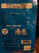 2011 JAPAN(跟團,太平洋旅行社):DSC01618