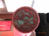 2011 JAPAN(跟團,太平洋旅行社):DSC01926