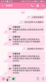 2018 HUBEI(跟團,東森旅遊):