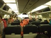 2019 RUSSIA(跟團,巨大旅遊):和知名部落客[捲捲與土豆拿鐵]搭同一班機回台灣
