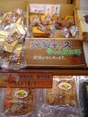 2009 JAPAN(跟團,長谷旅行社):零嘴.JPG