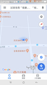 2018 北韓(跟團,富登旅行社):