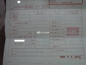 2020 新馬醉戀大紅花5天(跟團,京城旅遊):新幣換回台幣
