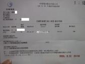 2020 新馬醉戀大紅花5天(跟團,京城旅遊):