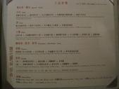 2011 鳳蝶生日~ ~:王品MENU