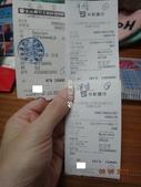 2017 KOREA(跟團,山富旅遊):尾款:玉山1萬,中信1萬,澳盛7千